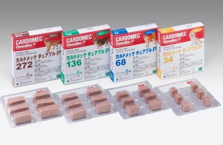 フィラリア予防薬のカルドメック