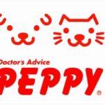 犬猫グッズ通販ペピイのクーポンコード
