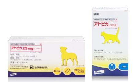 犬猫用アトピカ通販最安値うさパラ