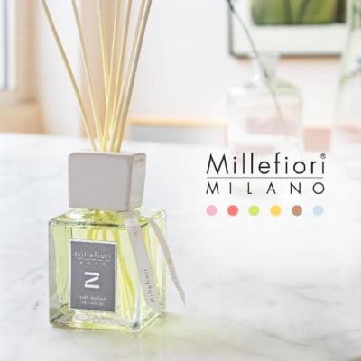 Millefiori(ミッレフィオーリ) のフレグランス(リードディフューザー)のゾナシリーズ